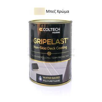 Χρώμα Coltech Gripelast 0.75ml Μπεζ