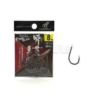 Αγκίστρια Hayabusa Free slide B122L1 No6