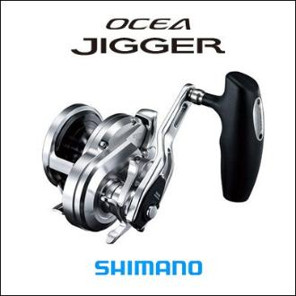 Μηχανισμός Shimano Ocea jigger 2000NR-PG δεξιός new 2017