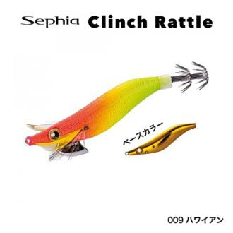 Καλαμαριέρα Shimano Sephia Clinch Rattle 3.0 15gr