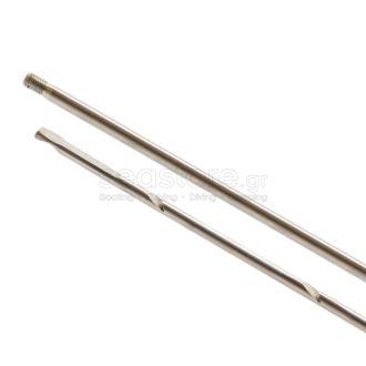 Βέργα Xifias με σπείρωμα Φ7mm 68cm, πλακέ ουρά