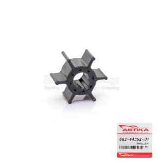 Impeller Astika για yamaha 9.9, 15hp
