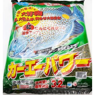 Μαλάγρα Marukyu Kae Power 3,20kg
