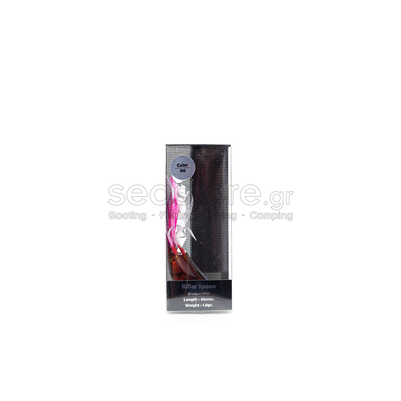 Κουταλάκι Kendozo Killer spoon 3.5cm 1.8gr