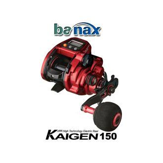 Ηλεκτρικός Μηχανισμός Banax Kaigen 150 12kg